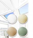 Категория Стены и потолки: SKYLON SPORT